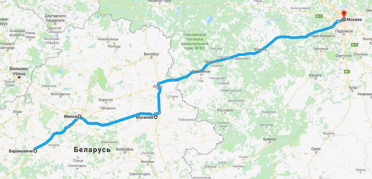Грузоперевозки Барановичи - Минск - Москва