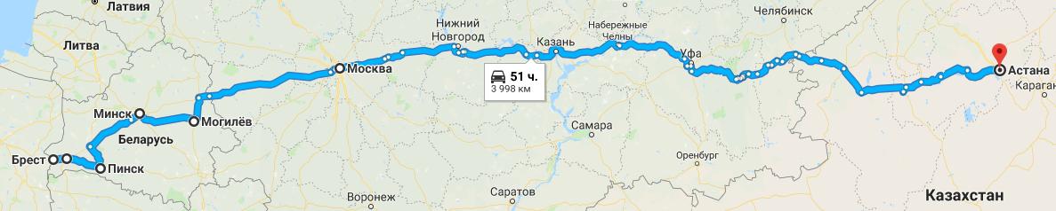 Грузоперевозки Брест - Астана