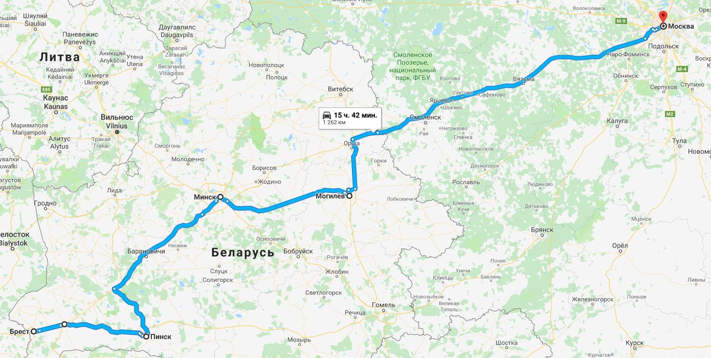 Грузоперевозки Брест – Минск - Москва