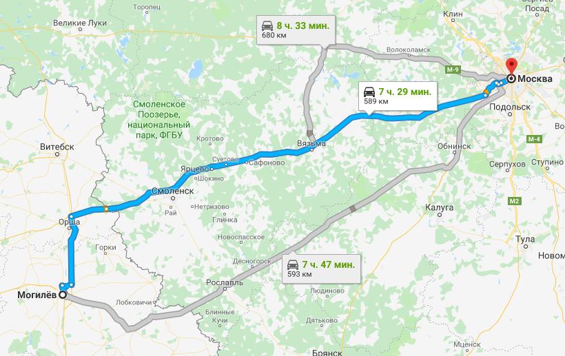 Грузоперевозки из Могилева в Москву