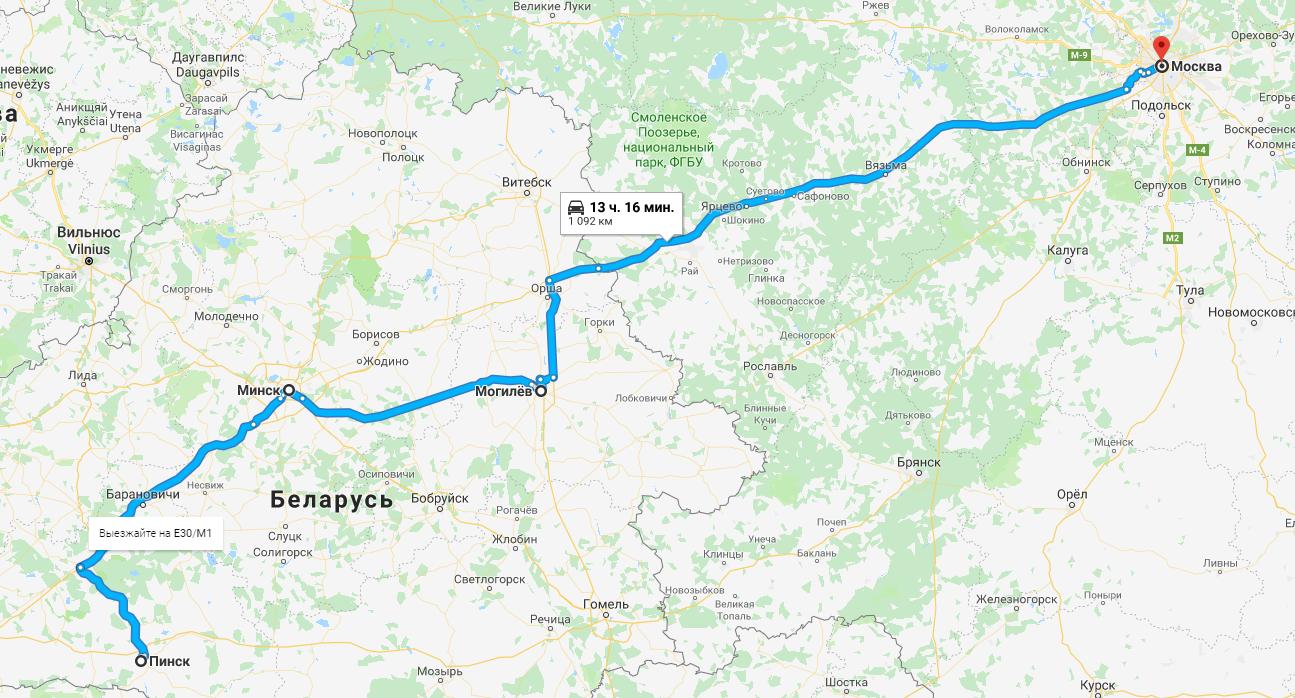 Грузоперевозки Пинск - Москва